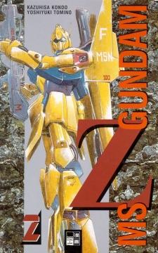 MS Z Gundam Band 2