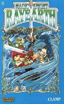 Magic Knight Rayearth Band 2