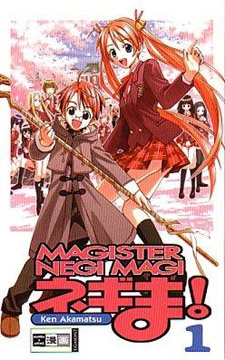 Magister Negi Magi Band 1