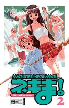 Magister Negi Magi Band 2