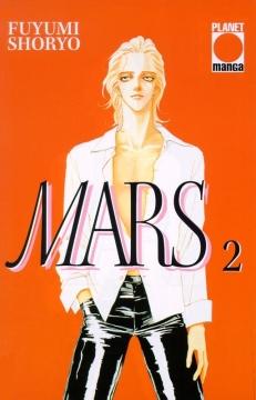 Mars Band 2