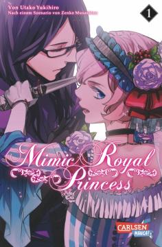 Mimic Royal Princess Band 1