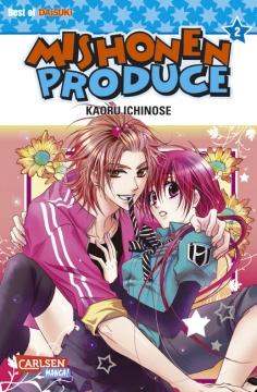 Mishonen Produce Band 2