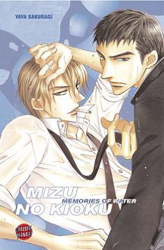 Mizu no Kioku - Memories of Water