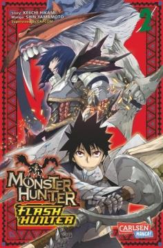 Monster Hunter Flash Hunter Band 2