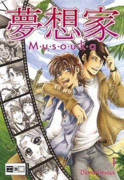Musouka Band 1
