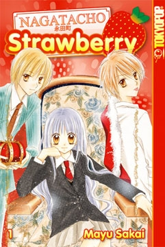 Nagatacho Strawberry Band 1