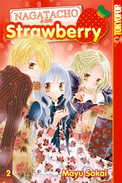 Nagatacho Strawberry Band 2