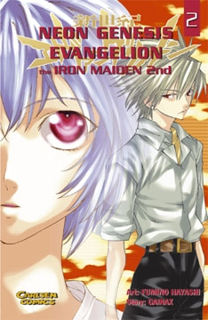 Neon Genesis Evangelion - Iron Maiden 2nd Band 2