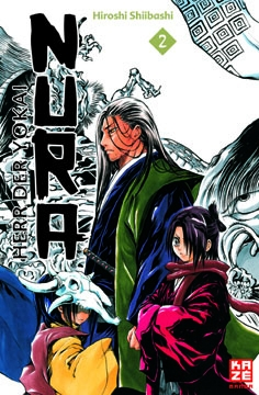 Nura - Herr der Yokai Band 2