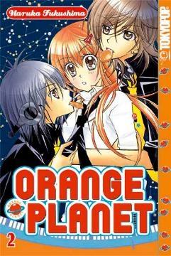 Orange Planet Band 2