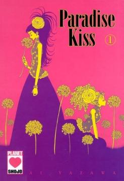Paradise Kiss Band 1