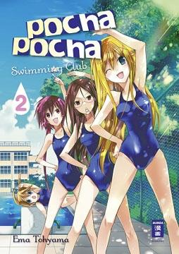 Pocha-Pocha Swimming Club Band 2