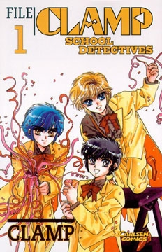 CLAMP School Detectives Band 1