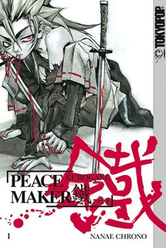 Peace Maker Kurogane Band 1