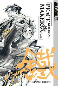 Peace Maker Kurogane Band 2