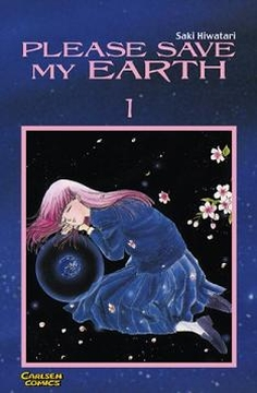 Please save my Earth Band 1