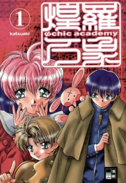 Psychic Academy Band 1