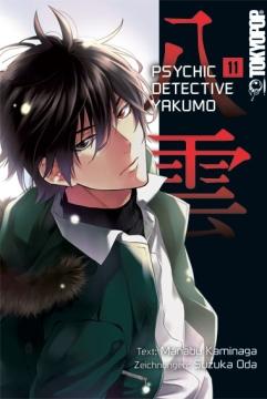 Psychic Detective Yakumo Band 11