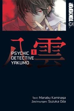 Psychic Detective Yakumo Band 1