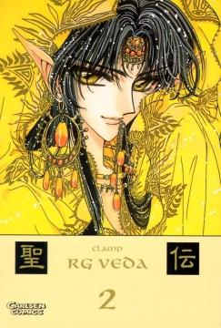 RG Veda Band 2