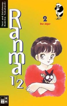 Ranma 1/2 Band 2