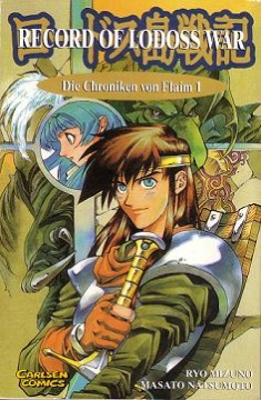 Record of Lodoss War - Die Chroniken von Flaim Band 1