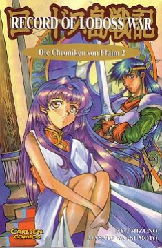 Record of Lodoss War - Die Chroniken von Flaim Band 2
