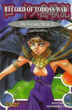Record of Lodoss War - Die Graue Hexe Band 2