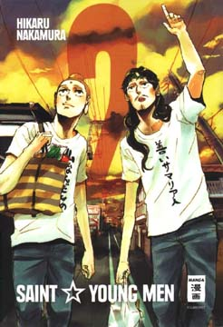 Saint Young Men Band 2