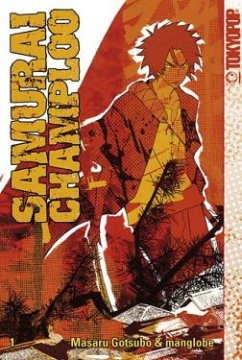 Samurai Champloo Band 1