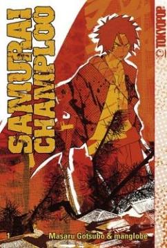 Samurai Champloo Band 1