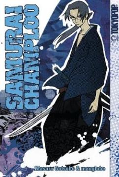 Samurai Champloo Band 2
