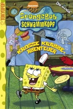 Spongebob Schwammkopf Band 1