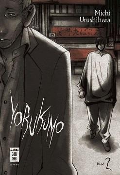 Yorukumo Band 2