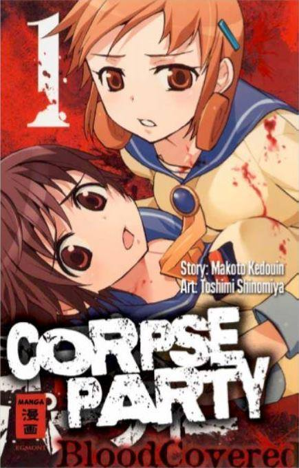 Corpse Party - Blood Covered Band 1