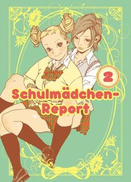 Schulmädchen-Report Band 2
