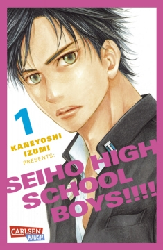 Seiho High School Boys!!! Band 1
