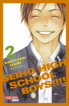 Seiho High School Boys!!! Band 2