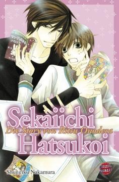 Sekaiichi Hatsukoi Band 1