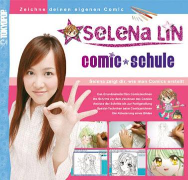 Selena Lin: Comic Schule