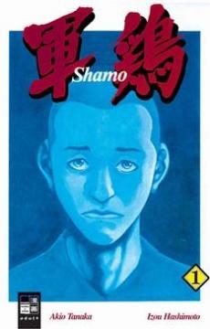 Shamo Band 1