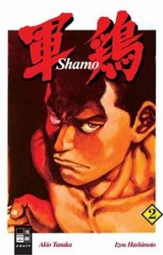 Shamo Band 2