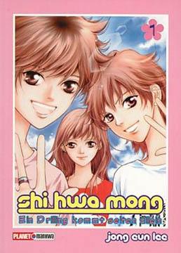 Shi Hwa Mong Band 1