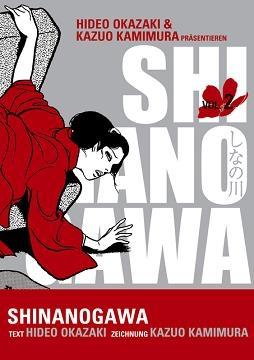 Shinanogawa Band 2