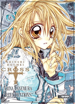 Shinshi Doumei Cross – Arina Tanemura Illustrations