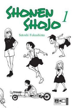 Shonen Shojo Band 1