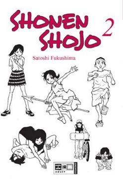 Shonen Shojo Band 2