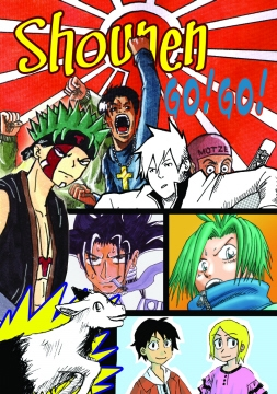 Shounen Go! Go! Band 1