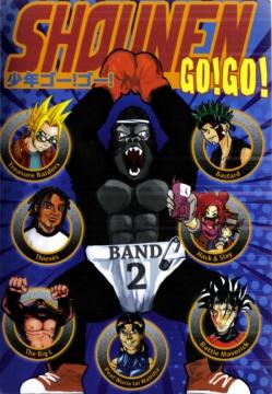 Shounen Go! Go! Band 2